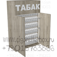 Диспенсер для табачных изделий купить сигареты ява в москве с доставкой на дом